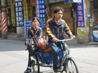 Family vehicle in Jaingmen