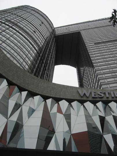 Sky Frame Office Tower and Westin Hotel in Guangzhou