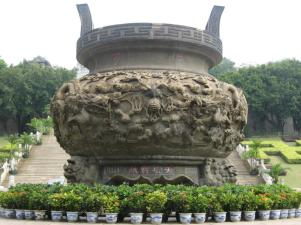 Huge Carved Urn at Baolin Temple