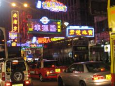 Kowloon at Night