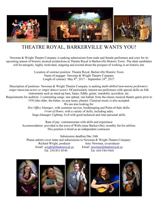 2017 Theatre Royal CASTING CALL