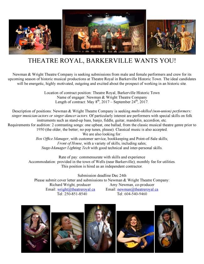 2017 Theatre Royal CASTING CALL